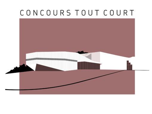 CONSTRUCTION D'UN ESPACE DE CONFÉRENCE POUR À L'INRA NANTES (44)